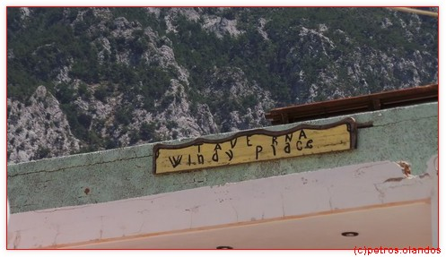 psiloritis_27_windy_place