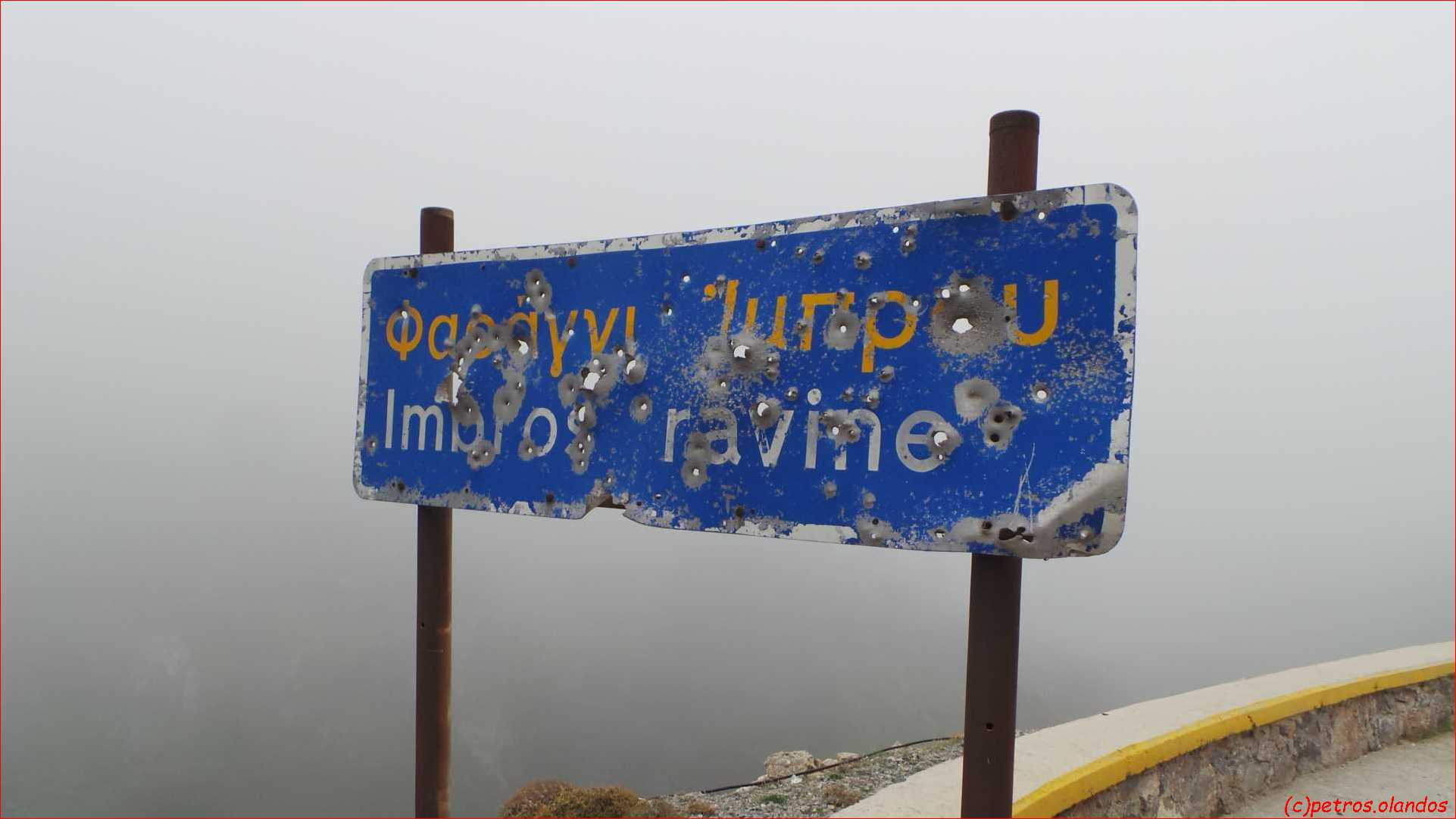 The Village Sign Imbros